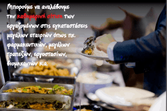 Catering for Corporate